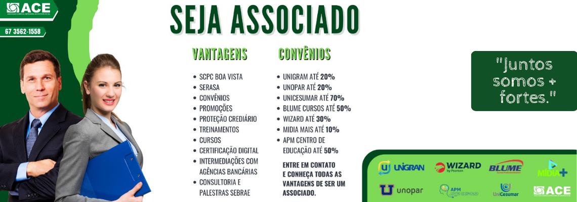 Associação Comercial Empresarial de Chapadão do Sul